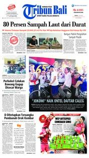 Cover Tribun Bali 17 Juli 2018