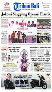 Cover Tribun Bali 18 Januari 2019