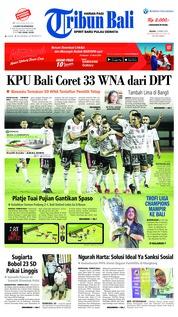 Cover Tribun Bali 12 Maret 2019