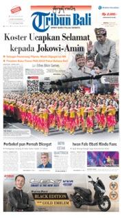 Cover Tribun Bali 16 Juni 2019