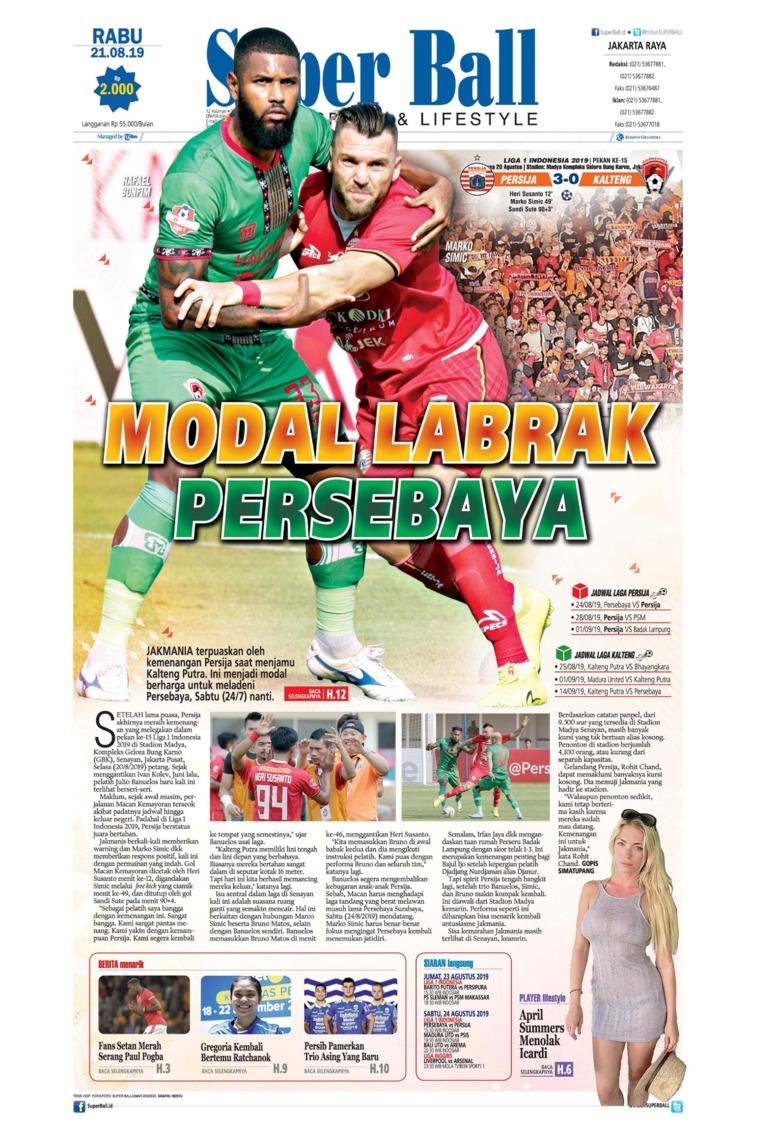 Superball Digital Newspaper 21 August 2019