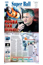 Superball Cover 11 July 2019