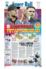 Superball Cover 14 August 2019