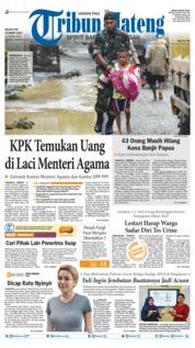 Cover Tribun Jateng 19 Maret 2019