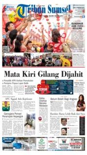 Cover Tribun Sumsel 06 Februari 2019