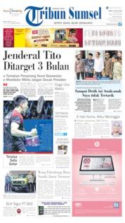 Cover Tribun Sumsel 20 Juli 2019