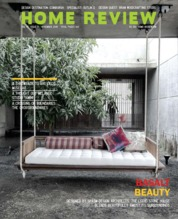 HOME REVIEW Magazine Cover November 2018