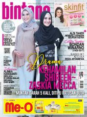 Bintang Indonesia Magazine Cover ED 1378 December 2017