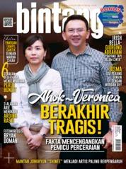 Cover Majalah bintang Indonesia ED 1384 Januari 2018
