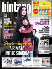 Bintang Indonesia Magazine Cover