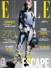 ELLE Indonesia Magazine Cover June 2016