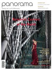 Cover Majalah PANORAMA Januari–Februari 2016