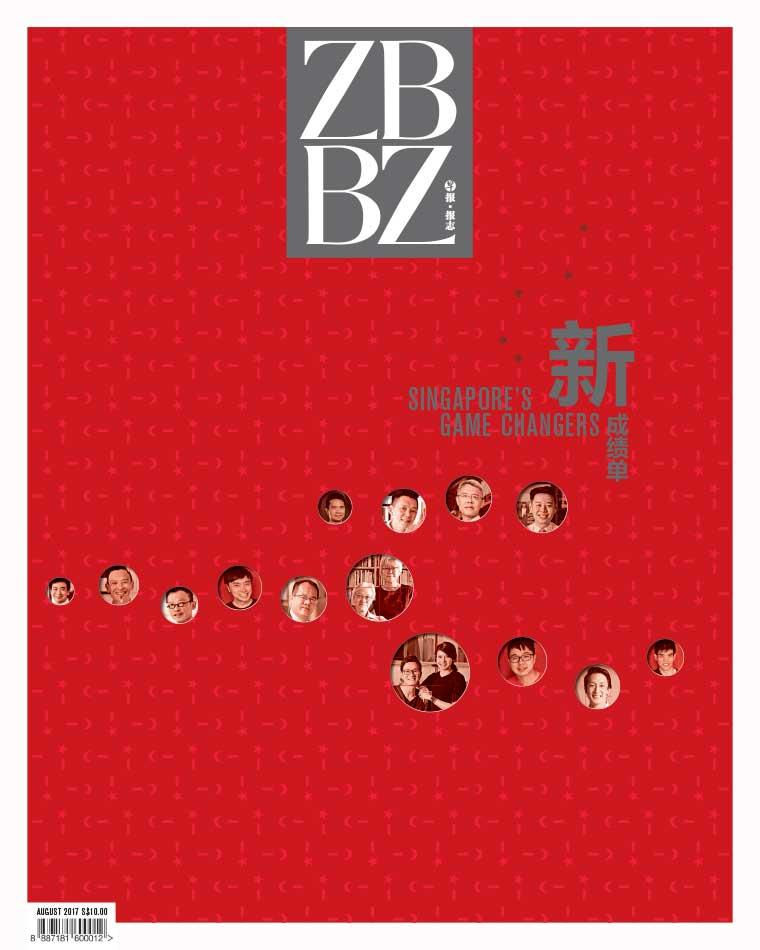 ZbBz Singapore Digital Magazine August 2017