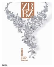 ZbBz Singapore Magazine Cover May 2016