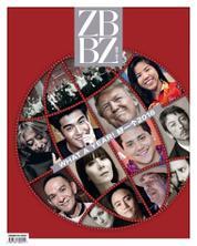 Cover Majalah ZbBz Singapore Desember 2016