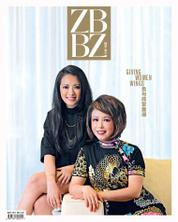 ZbBz Singapore Magazine Cover May 2017