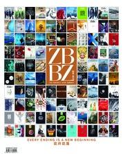 ZbBz Singapore Magazine Cover December 2017