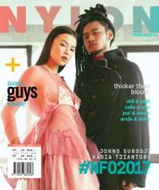 Cover Majalah NYLON Indonesia