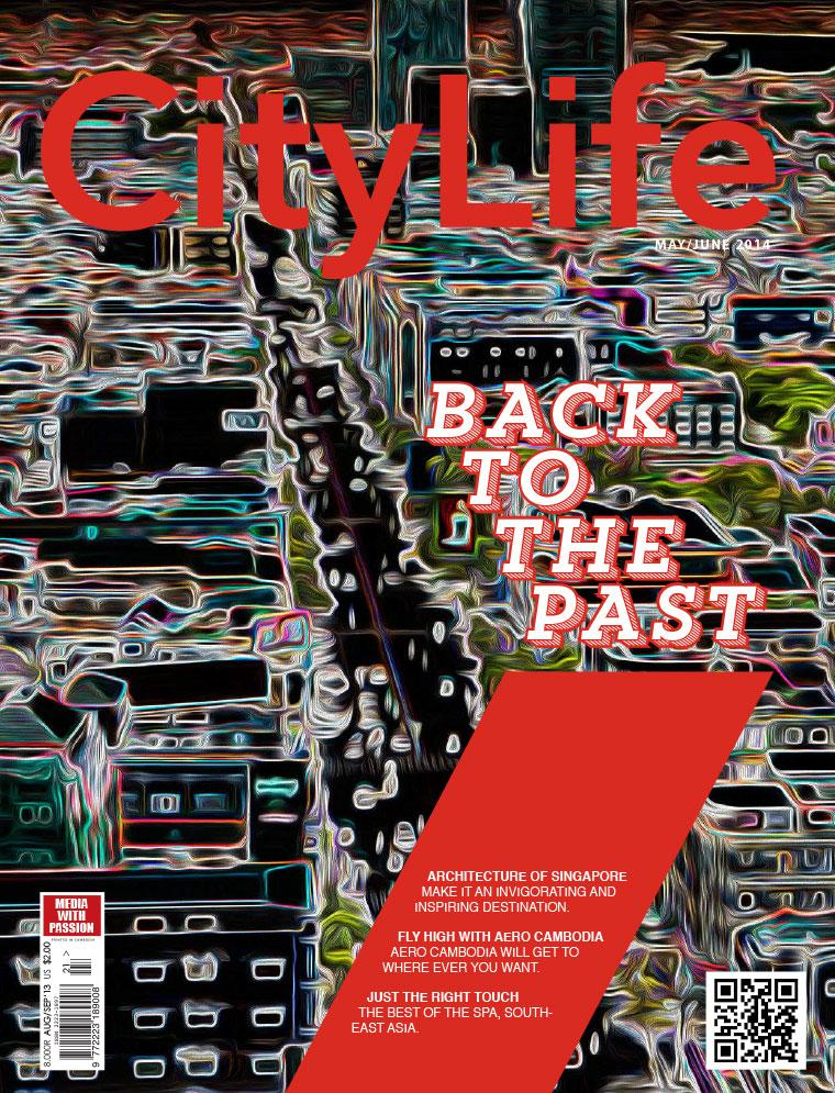 Majalah Digital City Life ED 21 2014