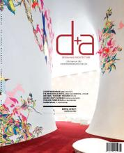 D+a Magazine Cover ED 97 March 2017