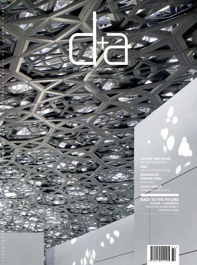D+a Digital Magazine ED 103 April 2018