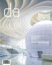 D+a Magazine Cover ED 102 February 2018