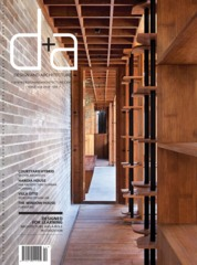 D+a Magazine Cover ED 104 June 2018