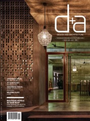D+a Magazine Cover ED 106 October 2018