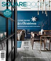 Cover Majalah SQUARE ROOMS ED 152 Desember 2017