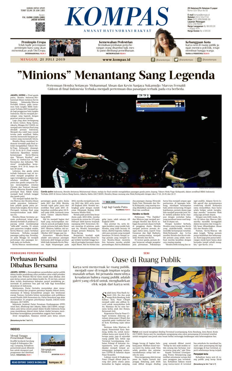 KOMPAS Digital Newspaper 21 July 2019