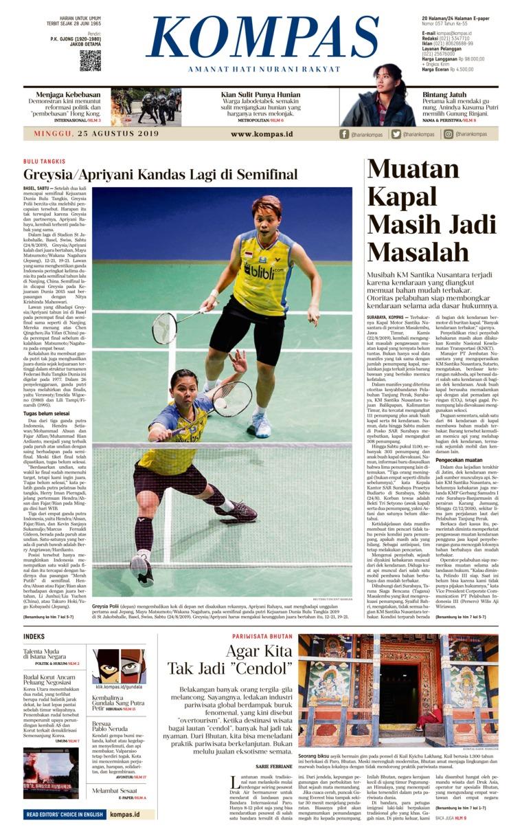 Koran Digital KOMPAS 25 Agustus 2019
