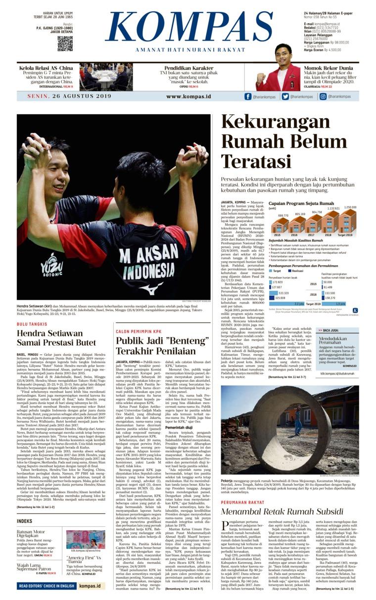 KOMPAS Digital Newspaper 26 August 2019