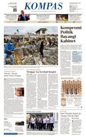 Cover KOMPAS 05 Oktober 2019