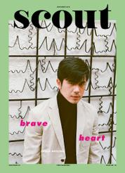 SCOUT Magazine Cover November 2015