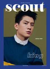 SCOUT Magazine Cover September–October 2016