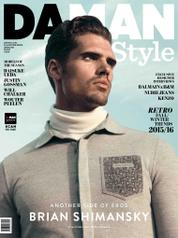 DAMAN Style Magazine Cover ED 03 September 2015