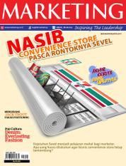 Cover Majalah MARKETING Agustus 2017