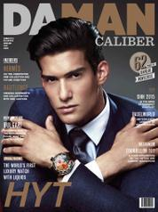 DAMAN Caliber Magazine Cover ED 02 October 2015