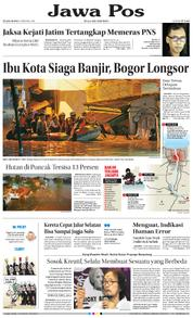 Cover Jawa Pos 06 Februari 2018