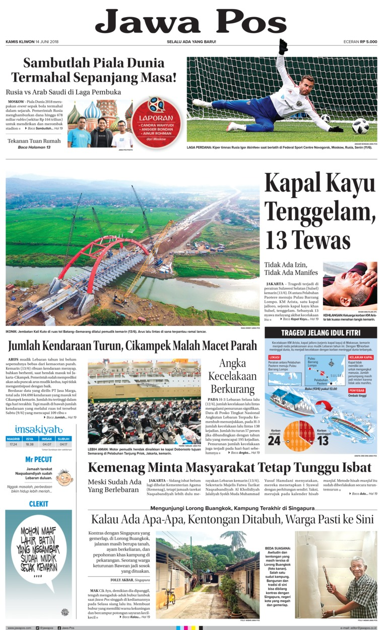 Jawa Pos Digital Newspaper 14 June 2018