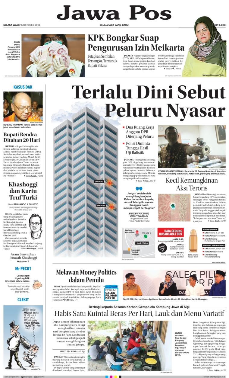 Koran Digital Jawa Pos 16 Oktober 2018