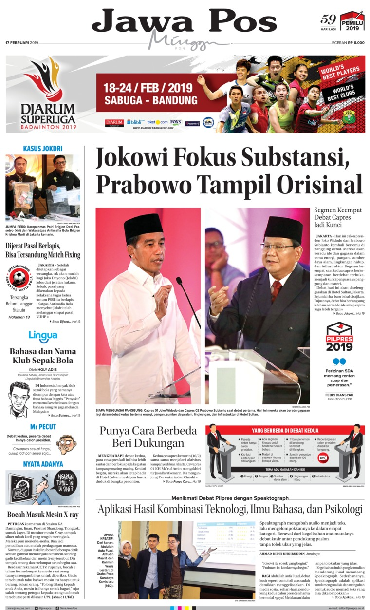 Jawa Pos Digital Newspaper 17 February 2019