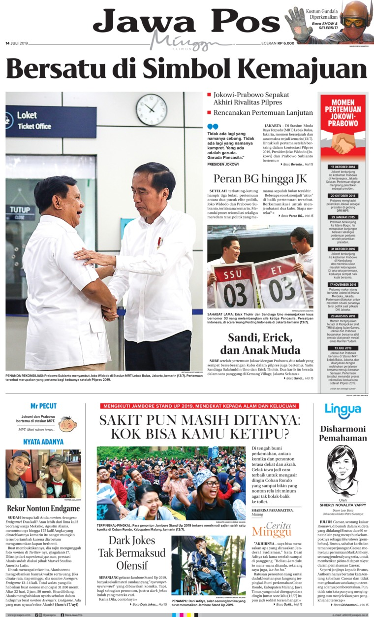 Jawa Pos Digital Newspaper 14 July 2019