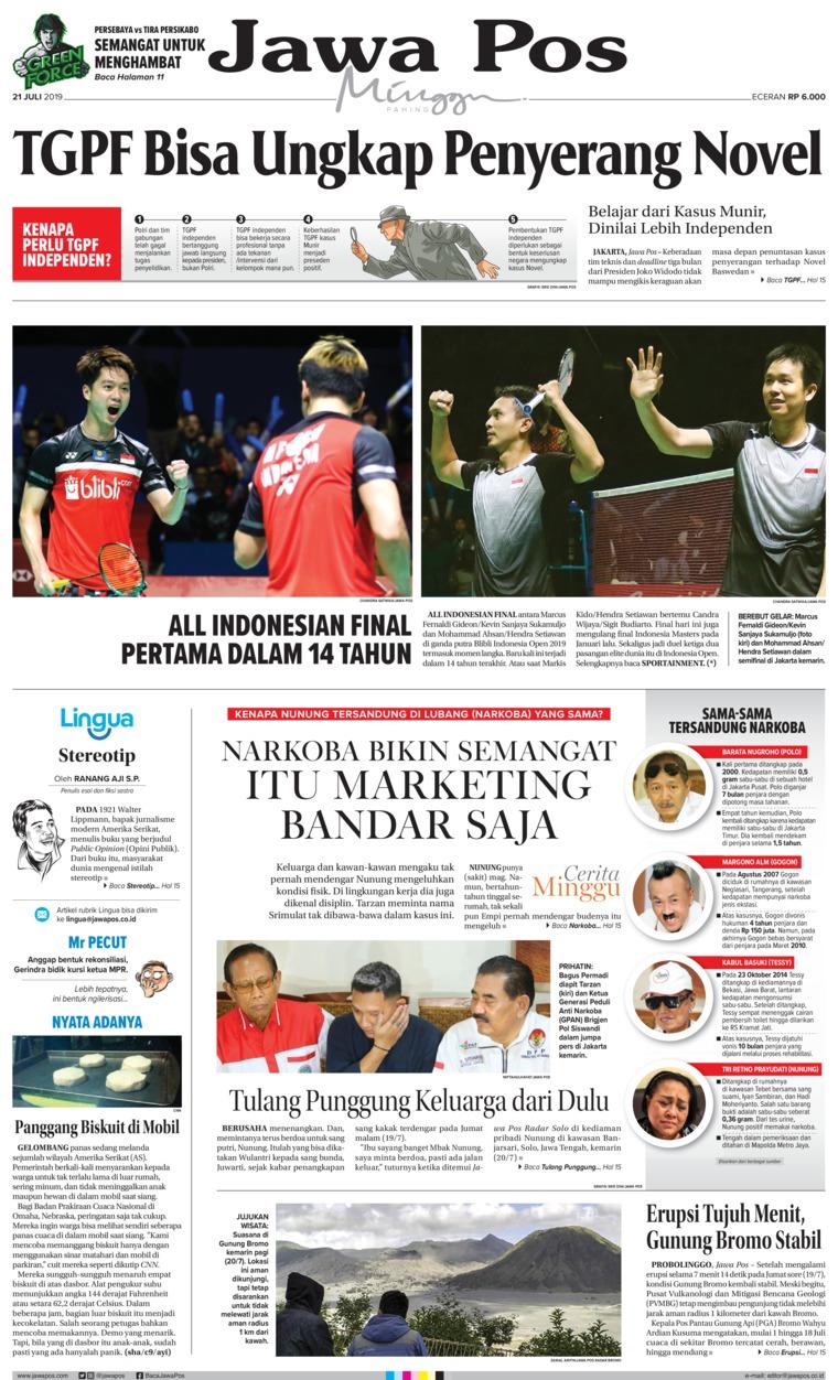 Koran Digital Jawa Pos 21 Juli 2019