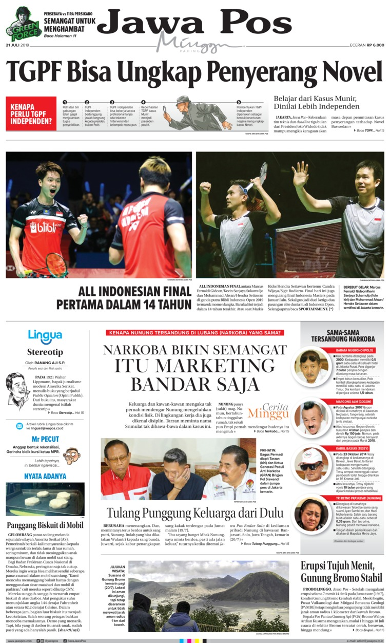 Jawa Pos Digital Newspaper 21 July 2019