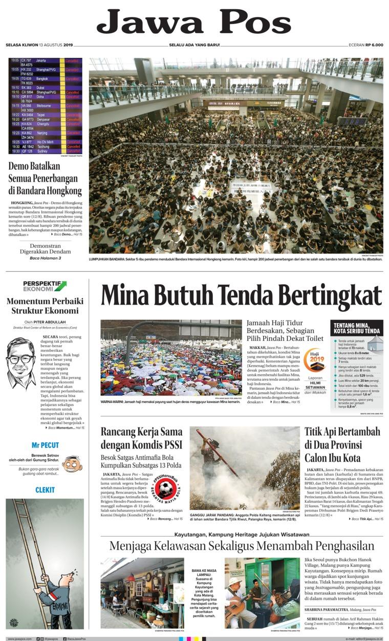 Koran Digital Jawa Pos 13 Agustus 2019
