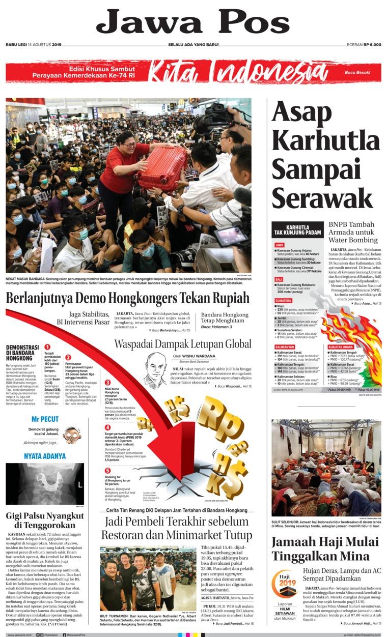 Koran Digital Jawa Pos 14 Agustus 2019