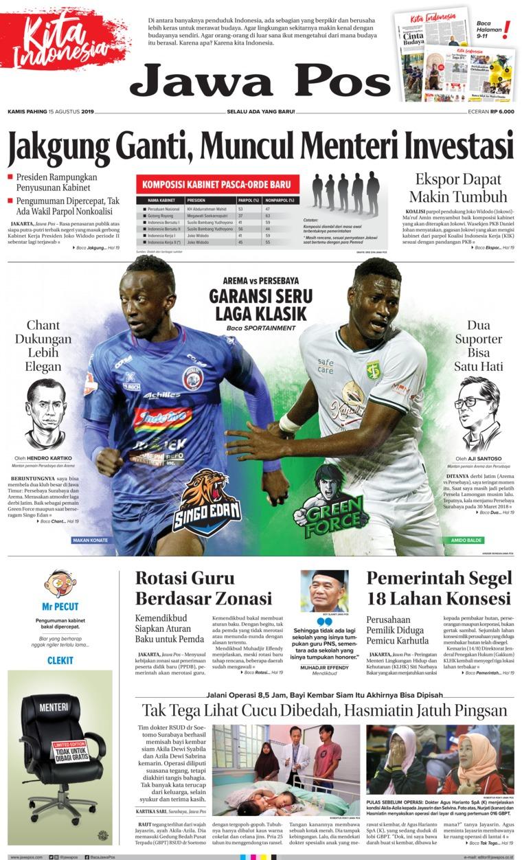 Koran Digital Jawa Pos 15 Agustus 2019