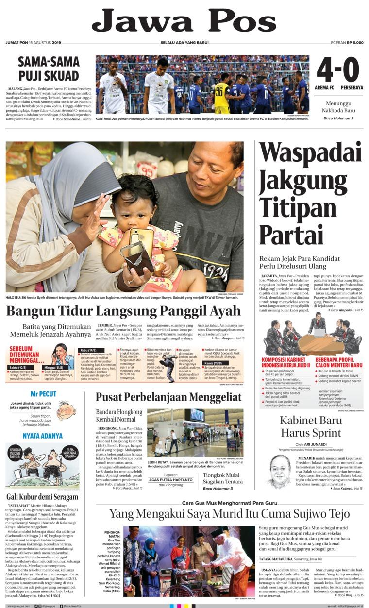 Koran Digital Jawa Pos 16 Agustus 2019