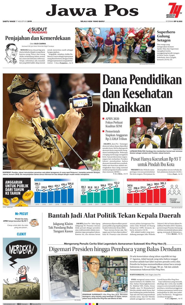 Jawa Pos Digital Newspaper 17 August 2019